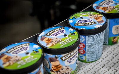 Ice cream containers at the Ben and Jerry's factory near Kiryat Malakhi, on July 21, 2021. (Flash90)