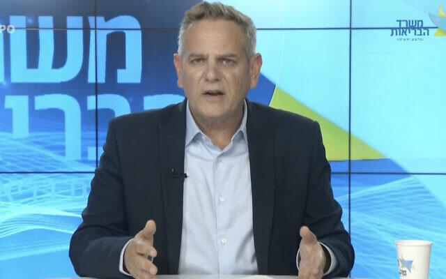 Health Minister Nitzan Horowitz speaks during a press briefing on July 21, 2021. (Screen capture: Facebook)