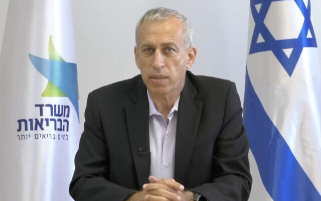 Health Ministry Director-General Nachman Ash speaks during a press briefing on July 25, 2021. (Screen capture: Facebook)