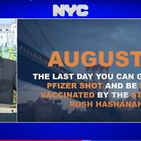 New York City Mayor Bill de Blasio encourages Jewish New Yorkers to get a coronavirus vaccine by Monday in time to be fully vaccinated by Rosh Hashana, on July 29, 2021. (Screenshot from YouTube via JTA)