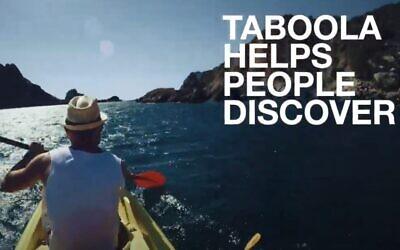 Taboola is a web reccomendation company (YouTube Screenshot)