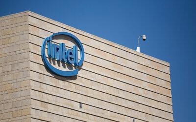 An Intel building in Jerusalem, on May 18, 2016. (Yonatan Sindel/Flash90)