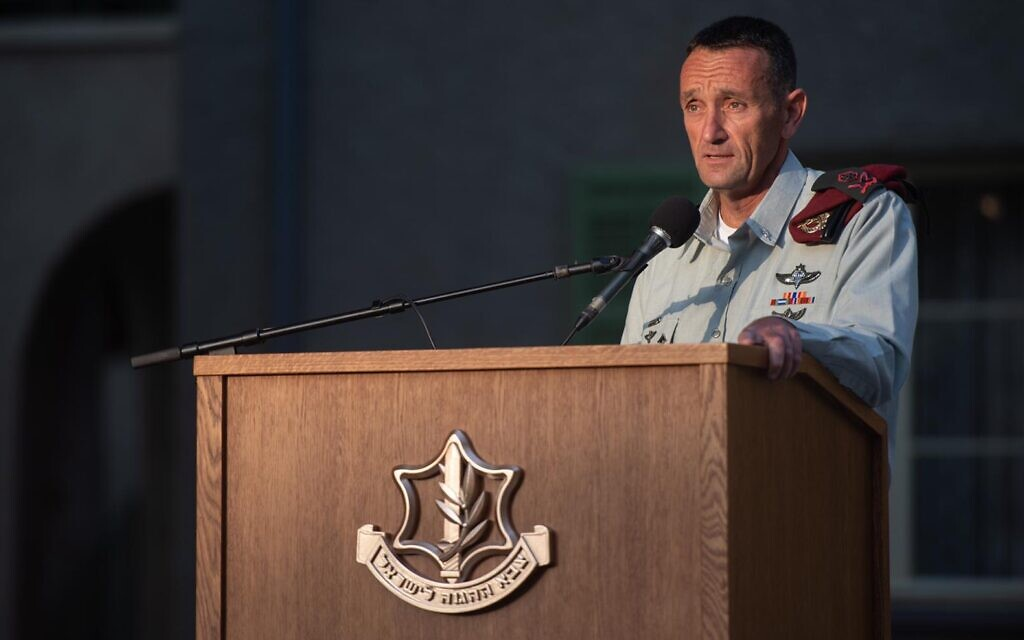 Maj. Gen. Herzi Halevi, the IDF's new deputy chief of staff, speaks during a handover ceremony at military headquarters in Tel Aviv on July 11, 2021. (Israel Defense Forces)