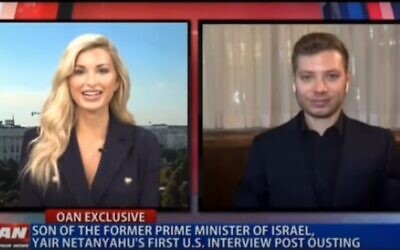 Screen capture from video of Yair Netanyahu during an interview with the One America News Network on July 2, 2021. (YouTube)