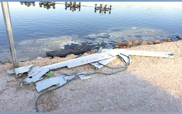The remains of an alleged Iranian drone that was downed over northern Israel, parts of which fell in a fish pond in Kibbutz Maoz Haim, on May 14, 2021. (Israel Defense Forces)
