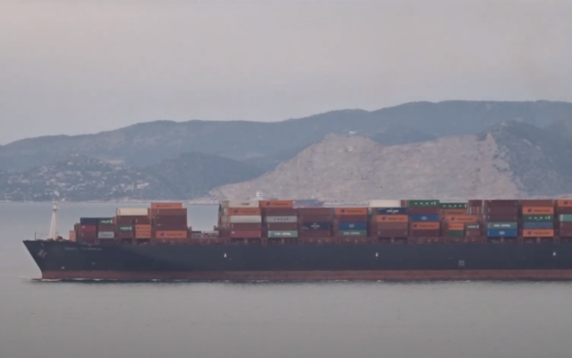 The previously Israeli-owned CSAV TYNDALL is seen sailing near the port of Pireas, Greece, on January 15, 2021. (Screenshot: YouTube)