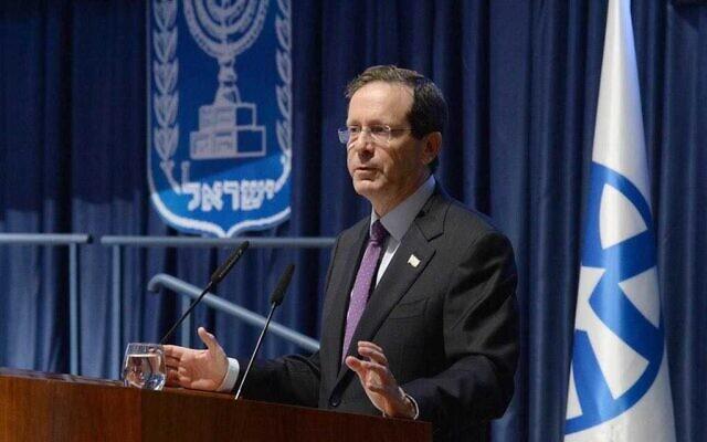 President Isaac Herzog speaks to the Global Forum on Combating Antisemitism in Jerusalem, on July 13, 2021 (Mark Neyman/GPO)