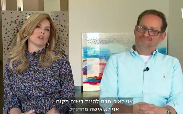 Sarah Mintz, born Maritza Rodríguez, with her husband, Joshua Mintz. (Screenshot/Channel 13)