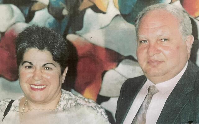 Rachel and Yitzhak Na'eh (Courtesy)
