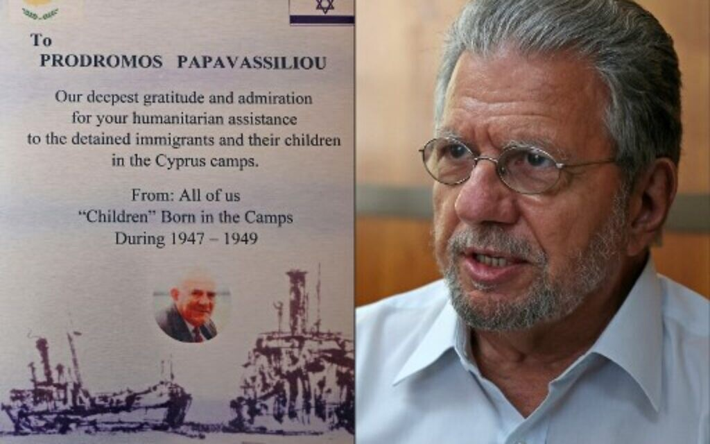 This combination of pictures created on August 9, 2021 shows a certificate of honor for Prodromos Papavassiliou who helped Jews incarcerated in British camps in Cyprus after World War II; and the latter's son, Christakis Papavassiliou, the president of the Cyprus-Israel Business Association, speaking about his father during an interview at his company in the Cypriot port city of Limassol on July 26, 2021. (Christina ASSI / AFP)