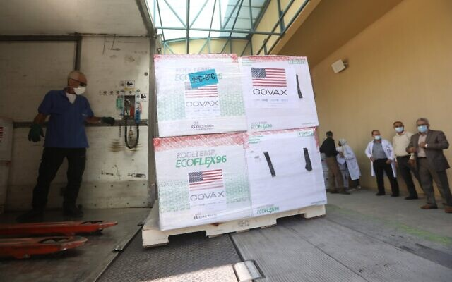 A shipment of vaccines from the US via the COVAX mechanism arriving in the West Bank, on August 24, 2021. (WAFA)