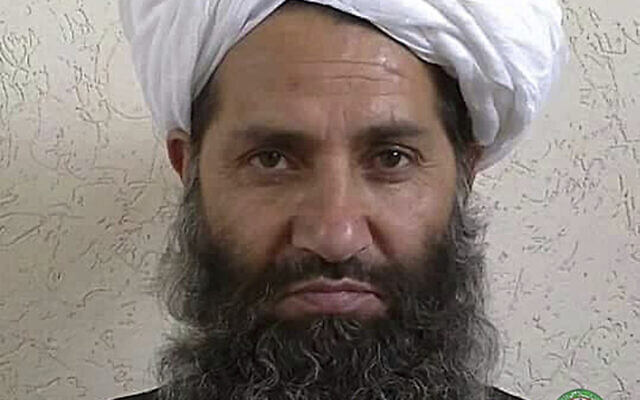In this undated and unknown location photo, the new leader of Taliban fighters, Mullah Haibatullah Akhundzada poses for a portrait. (Afghan Islamic Press via AP)