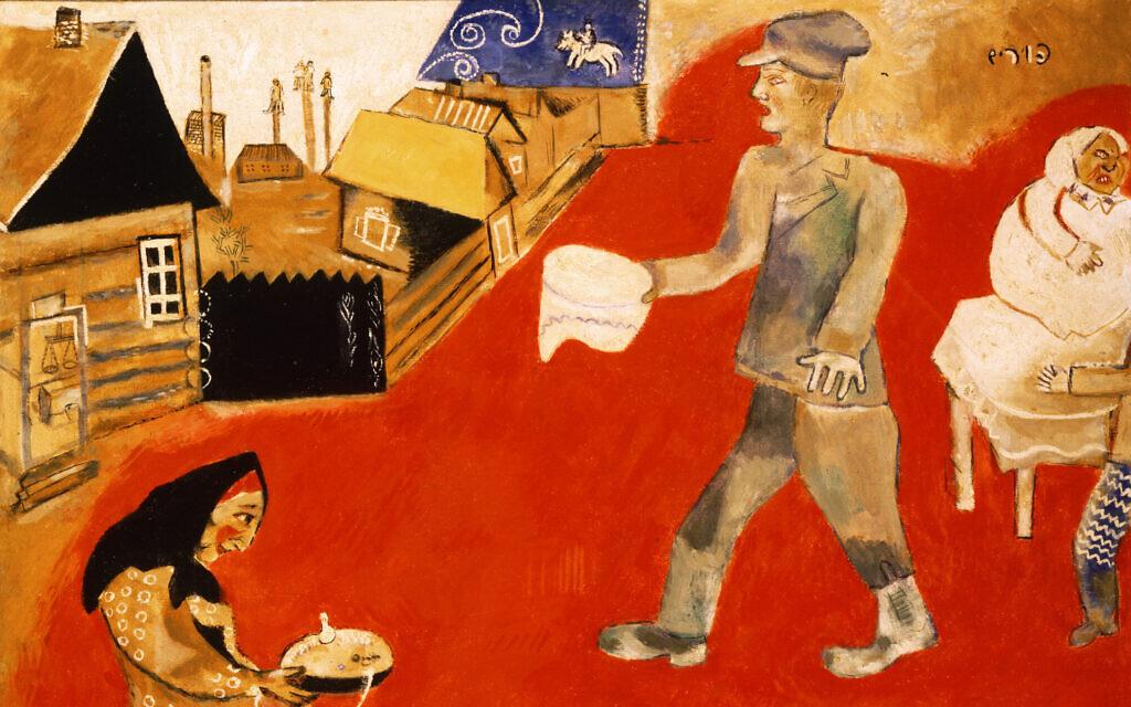 Detail from Marc Chagall's 'Purim,' painted circa 1916-1917. (Philadelphia Museum of Art, Philadelphia. © Artists Rights Society (ARS), New York / ADAGP, Paris/ Jewish Museum NYC)