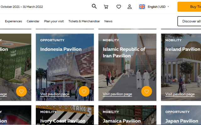 The Expo 2020 Dubai list of countries on its website, with Israel conspicuously absent (screenshot)