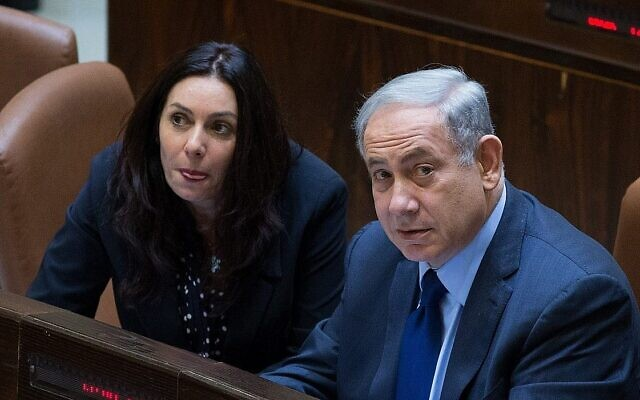 Then-prime minister Benjamin Netanyahu (R) and then-culture minister Miri Regev in the Knesset on February 8, 2016. (Yonatan Sindel/Flash90)