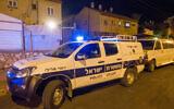 Illustrative: A police vehicle at a crime scene in Netanya, October 14, 2018. (Flash90)