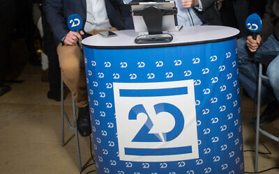Illustrative: A live broadcast by Channel 20, at Habima square in Tel Aviv on November 25, 2020. (Miriam Alster/Flash90)
