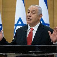 Opposition Leader Benjamin Netanyahu speaks during a Likud faction meeting at the Knesset on July 26, 2021. (Yonatan Sindel/Flash90)
