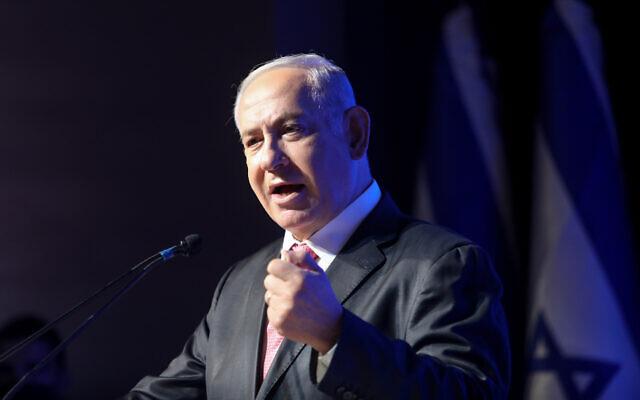 Opposition Leader Benjamin Netanyahu speaks during a conference in Jerusalem on August 1, 2021. (Noam Revkin Fenton/Flash90)