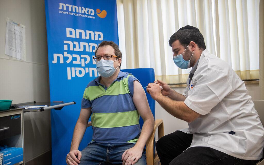 Pfizer exec calls Israel 'a sort of laboratory' for COVID vaccines