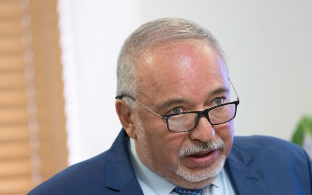 Finance Minister Avigdor Liberman speaking at a press conference about the state budget, at the Ministry of Finance in Jerusalem, August 30, 2021. (Yonatan Sindel/Flash90)