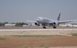 An American Airlines plane makes an emergency landing at Ben Gurion Airport on August 2, 2021. (Screen capture)