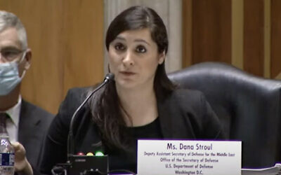 Dana Stroul, Deputy Assistant Secretary of Defense for the Middle East, testifies before the US Senate Foreign Relations Committee, on August 10, 2021. (Screen capture; YouTube)
