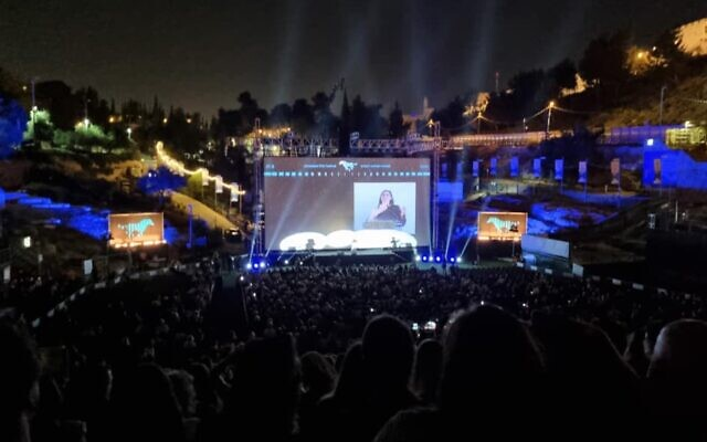 The 38th Jerusalem Film Festival opened with the Israeli premiere of 'Where is Anne Frank' at Sultan's Pool on August 24, 2021 (Jessica Steinberg/Times of Israel)
