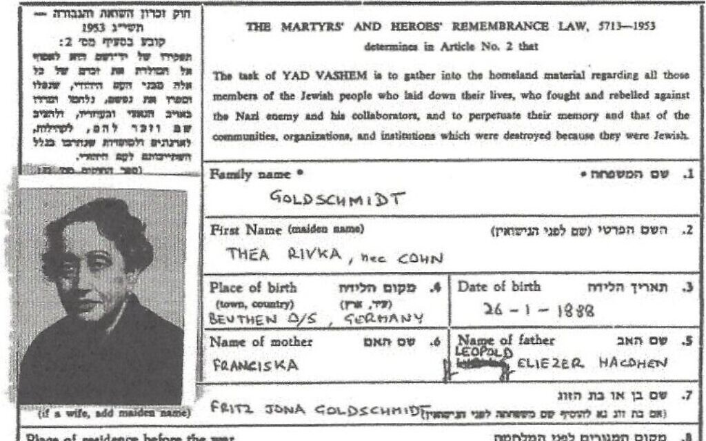 Image of Thea Goldschmidt from the Yad Vashem archives. (Courtesy of the Goldschmidt family)