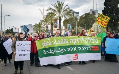 Israelis take part in a protest march to demand immediate action on climate change, Tel Aviv, on March 29, 2019. (Adam Shuldman/Flash90)