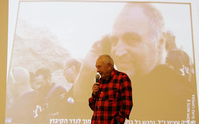 Moshe Etzion speaks before an image of his son, Ze'ev Etzion, who died from Gaza rocket fire in 2014. (Eshkol Regional Council)