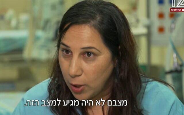 Nurse Maysoon Makladeh of Petah Tikva's Beilinson Medical Center (Screencapture/Channel 12)