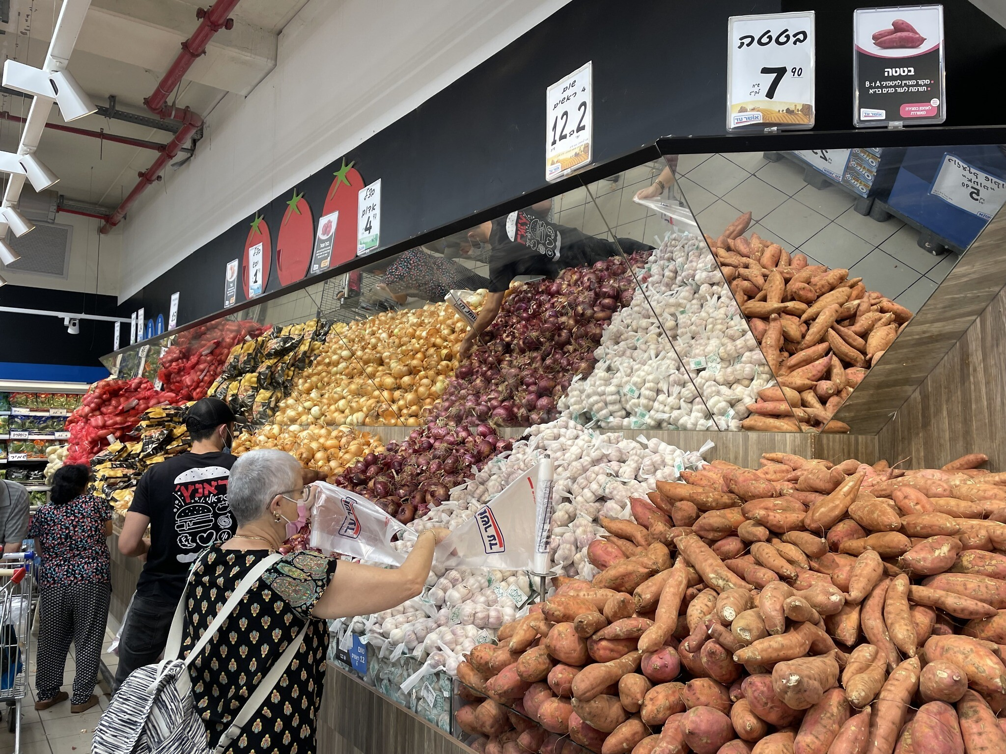 Buying vegetables at an Osher Ad store in Jerusalem, August 12 2021 (Sue Surkes/Times of Israel)