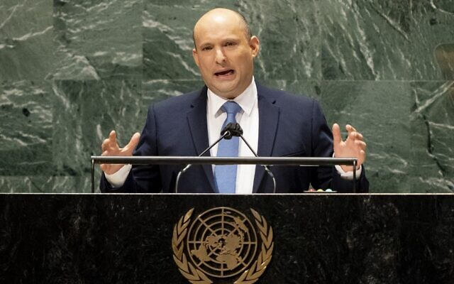 Prime Minister Naftali Bennett addresses the 76th Session of the United Nations General Assembly, September 27, 2021, at UN headquarters in New York. (John Minchillo/Pool/AFP)