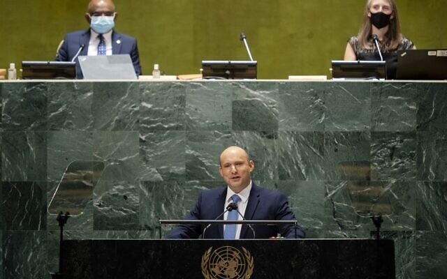 Prime Minister Naftali Bennett addresses the 76th Session of the United Nations General Assembly, on September 27, 2021, at UN headquarters in New York. (John Minchillo/Pool/AFP)