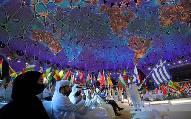 People attend the opening ceremony of the Dubai Expo 2020, on September 30, 2021. (Giuseppe Cacace/AFP)