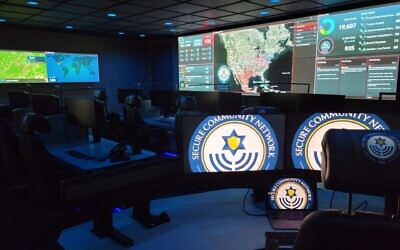 A view of the Secure Community Network's new command center in Chicago. (Courtesy of SCN  via JTA)