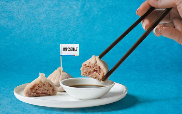 Impossible Pork dumplings. (Impossible Foods/ via JTA)