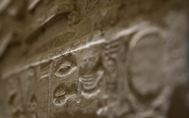 Inscriptions adorn a wall of the southern cemetery of King Djoser, after its restoration, near the famed Step Pyramid, in Saqqara, south of Cairo, Egypt, September 14, 2021. (AP Photo/Nariman El-Mofty)