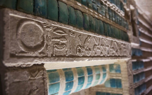 Inscriptions adorn the wall of the southern cemetery of King Djoser, after its restoration, near the famed Step Pyramid, in Saqqara, south of Cairo, Egypt, September 14, 2021. (AP Photo/Nariman El-Mofty)