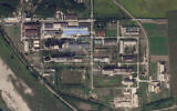 In this Saturday, September 18, 2021 satellite photo from Planet Labs Inc., a uranium enrichment plant is seen at North Korea's main Yongbyon nuclear complex. (Planet Labs Inc. via AP)