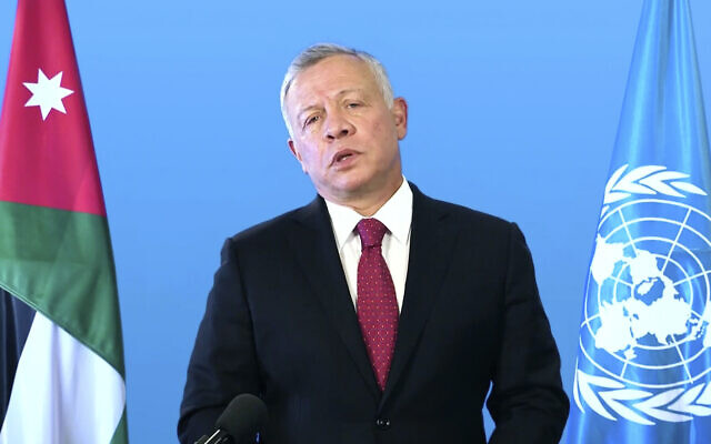 Screen capture from video of King Abdullah II of Jordan, as he address the 76th session of the United Nations General Assembly in a pre-recorded message, at UN headquarters, September 22, 2021. (UN Web TV via AP)