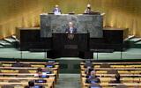 Prime Minister Naftali Bennett addresses the 76th Session of the United Nations General Assembly, Monday, Sept. 27, 2021, at U.N. headquarters. (AP Photo/John Minchillo, Pool)