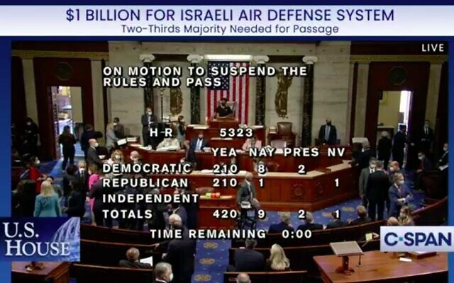 Final tally of the House vote on Iron Dome funding bill, September 23, 2021. (Screen capture/C-SPAN)