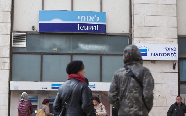 Illustrative: Israelis walks next to Bank Leumi in Jerusalem, on November 16, 2014. (Yonatan Sindel/Flash90)