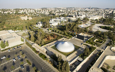 An aerial view of the Israel Museum, in Jerusalem. July 10, 2017. (Gidi Avinary/ FLASH90)