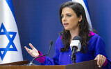 Interior Minister Ayelet Shaked speaks during a Yamina faction meeting at the Knesset on July 5, 2021. (Olivier Fitoussi/Flash90)