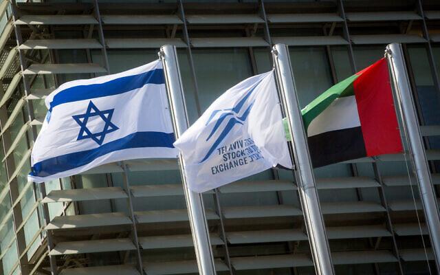 The new UAE embassy in Tel Aviv, on July 14, 2021. (Miriam Alster/Flash90)