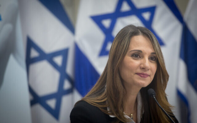 Education Minister Yifat Shasha-Biton speaks at a press conference at the Education Ministry in Tel Aviv, in preparation for the opening of the school year nationwide, on August 31, 2021. (Miriam Alster/Flash90)
