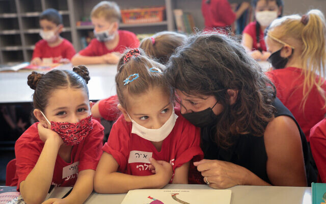 Israeli children going into 1st grade, on their first day of the new academic year, at the Pola school in Jerusalem, September 1, 2021. (Yossi Zamir/Flash90)